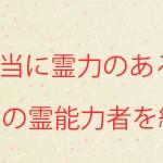 gazou111309.jpg