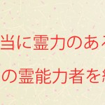 gazou111507.jpg