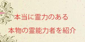 gazou111767.jpg